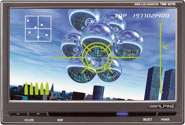 "Alpine TME-M710 6.5"" Monitor"